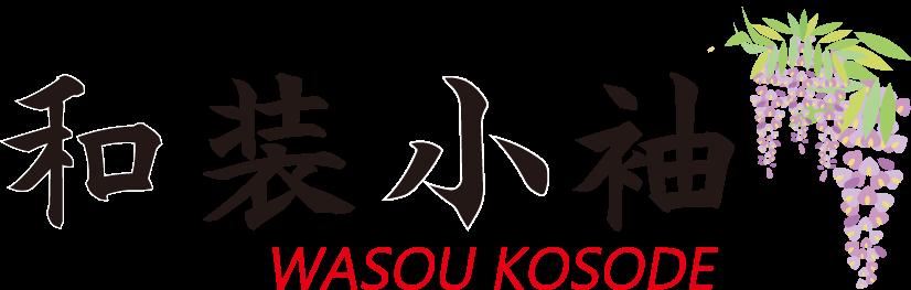 KOSODE